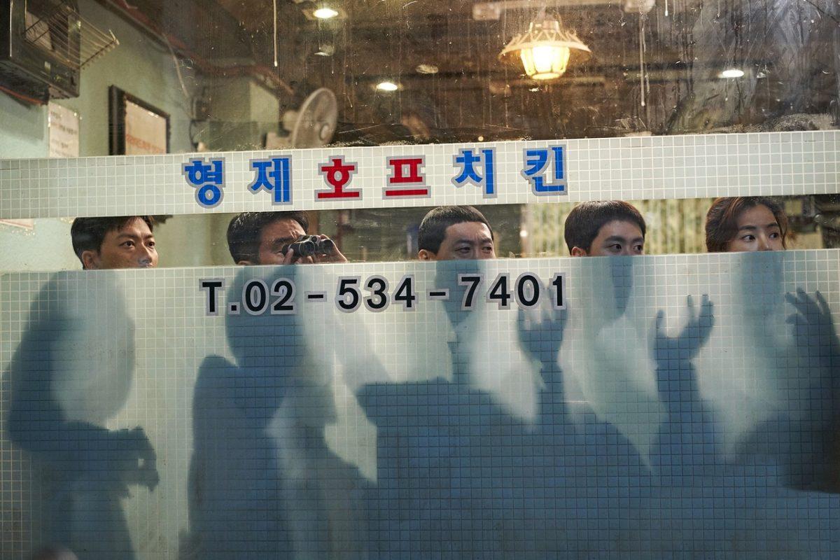 Extreme Job se convierte en la película surcoreana más taquillera del país asiático