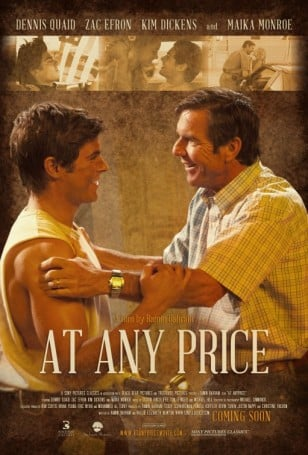 atanyprice