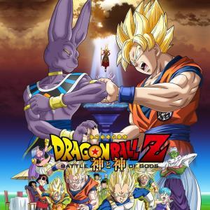 DRAGON BALL Z: Battle Of The Gods llegara a los cines en México.