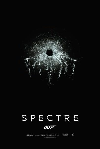 james-bond-24-spectre-poster