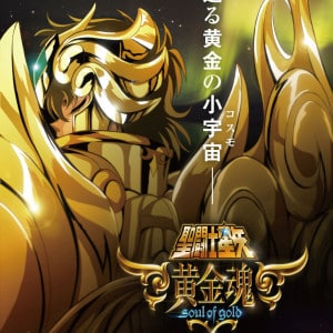Saint Seiya - Soul of Gold 聖闘士星矢