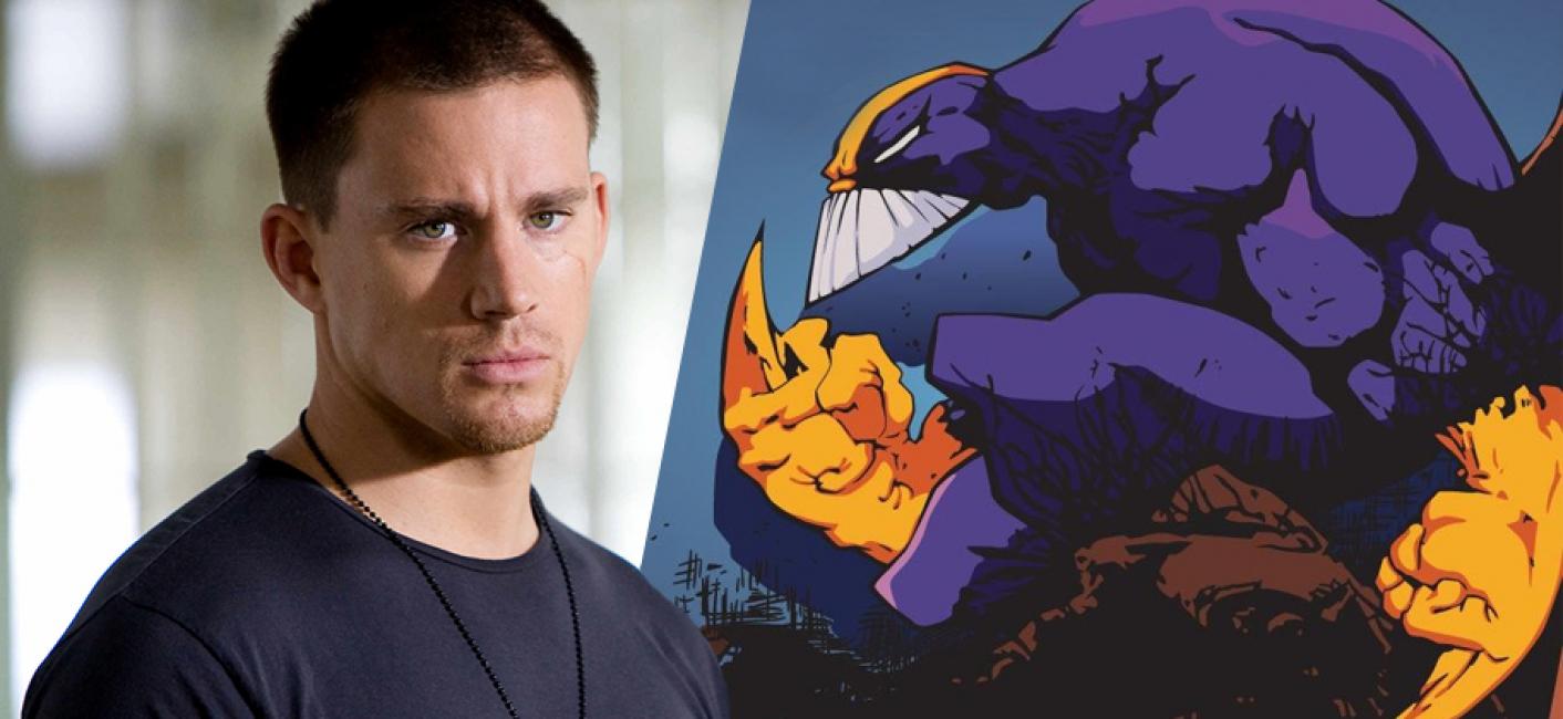 El cómic de culto The Maxx será adaptado por Channing Tatum