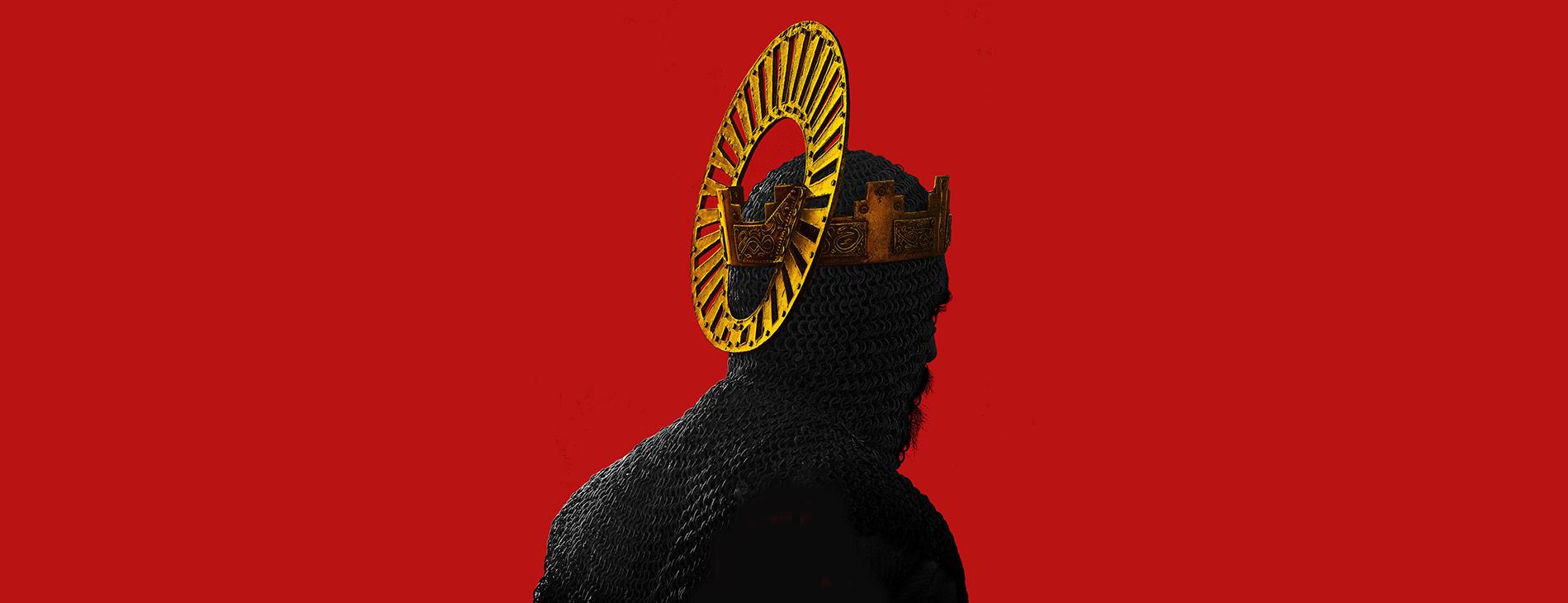The Green Knight de David Lowery tendrá premiere en Festival SXSW