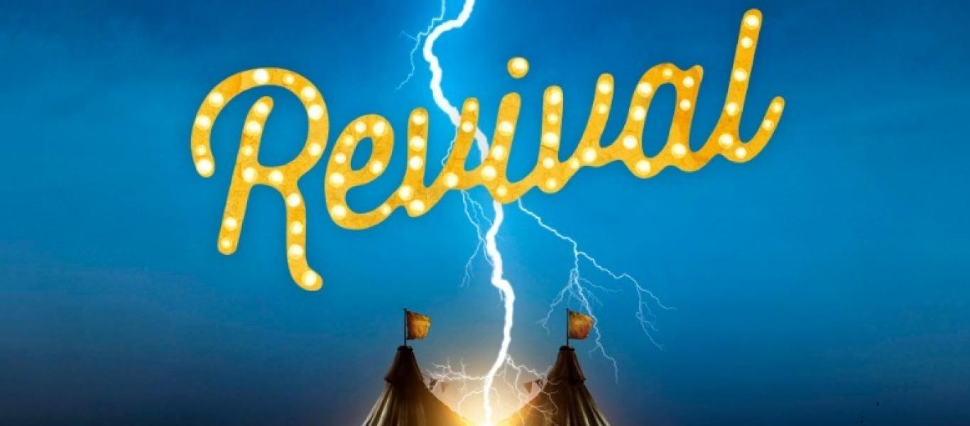 Revival: Mike Flanagan adaptará otra historia de Stephen King para el cine