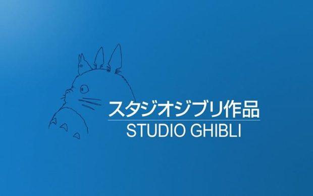 cierre de Ghibli