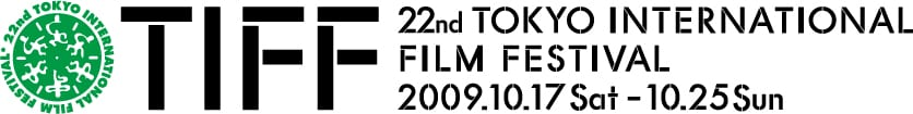 Logo del TIFF