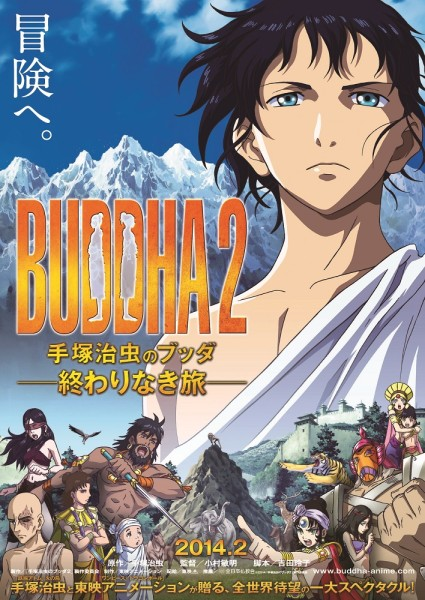 Buddah 2