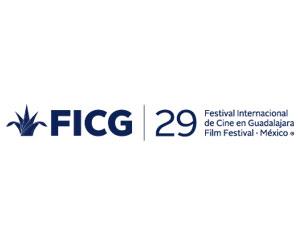 Festival-Internacional-de-Cine-en-Guadalajara.