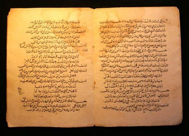 Manuscrito de Las mil y una noches - Creative Commons License
