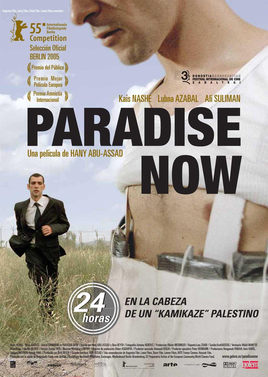 Paradise:Now