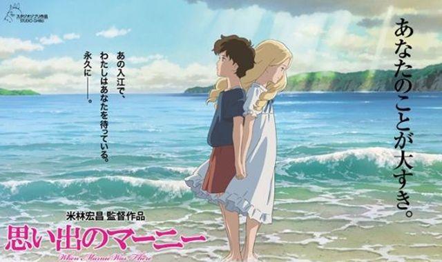 """Imagen Promocional de """"When Marnie Was Here"""" basado en la novela del mismo título, presuntamente, la última cinta, de Studio Ghibli."""