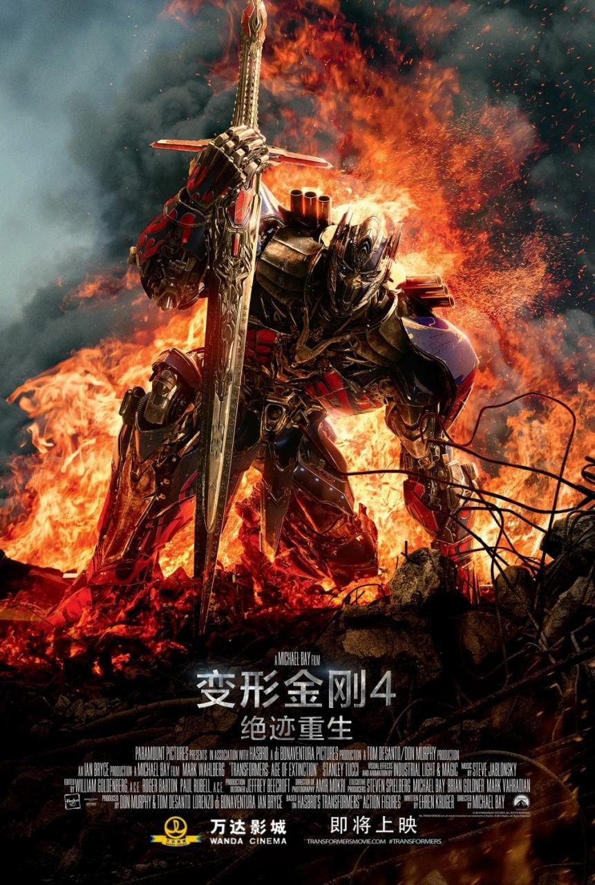 Transformers-International-Poster