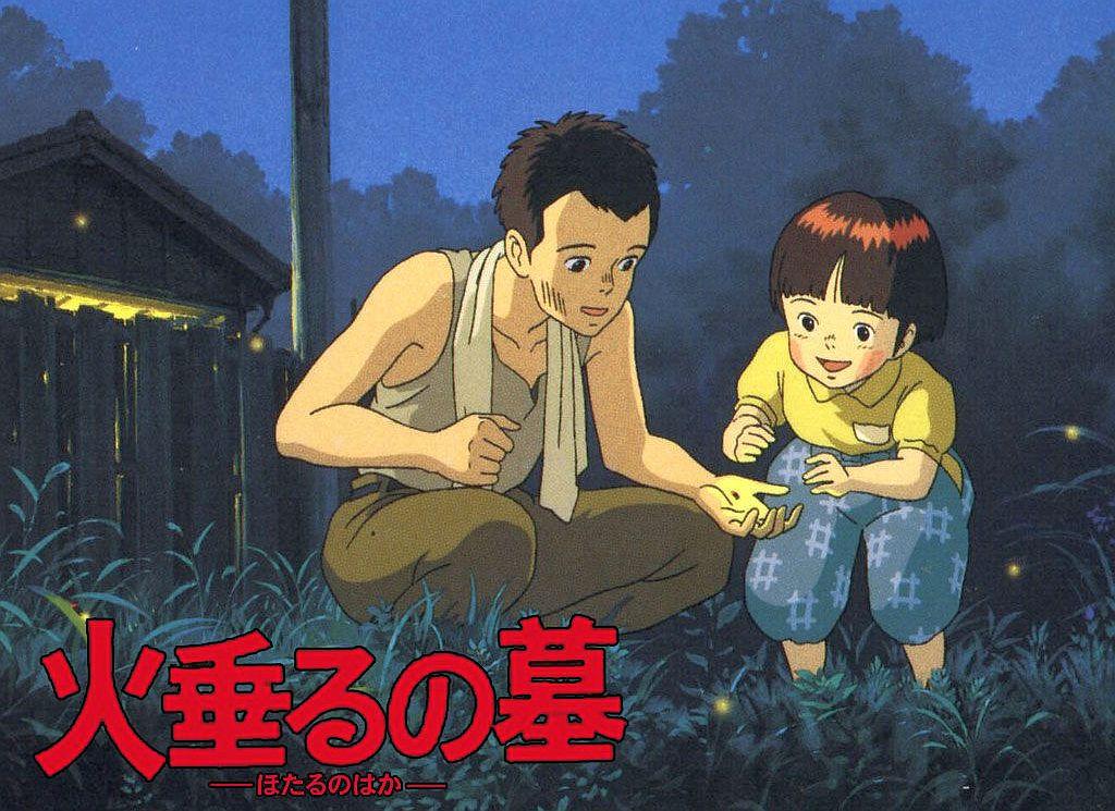 Animación japonesa en la cineteca nacional