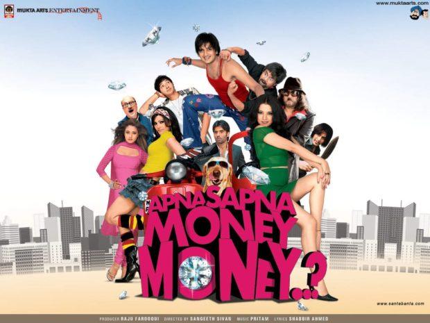 Apna Sapna Money Money con Koena Mitra