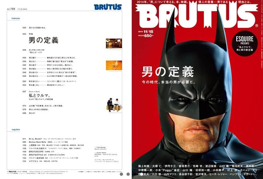 revista Brutus