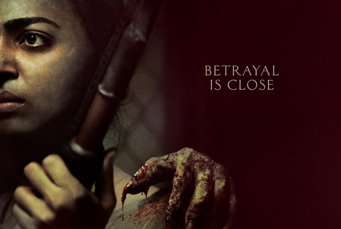 Ghoul: primera serie de terror de la India llegará a Netflix en agosto (incluye tráiler) y póster