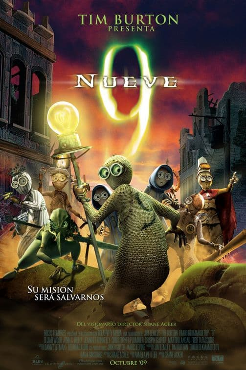 nine_ver7