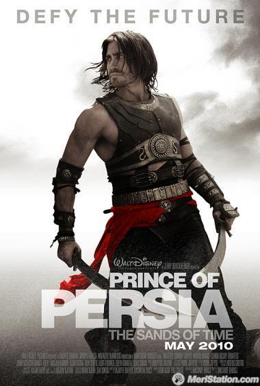 Poster Promocional de El Principe de Persia: Las Arenas del Tiempo