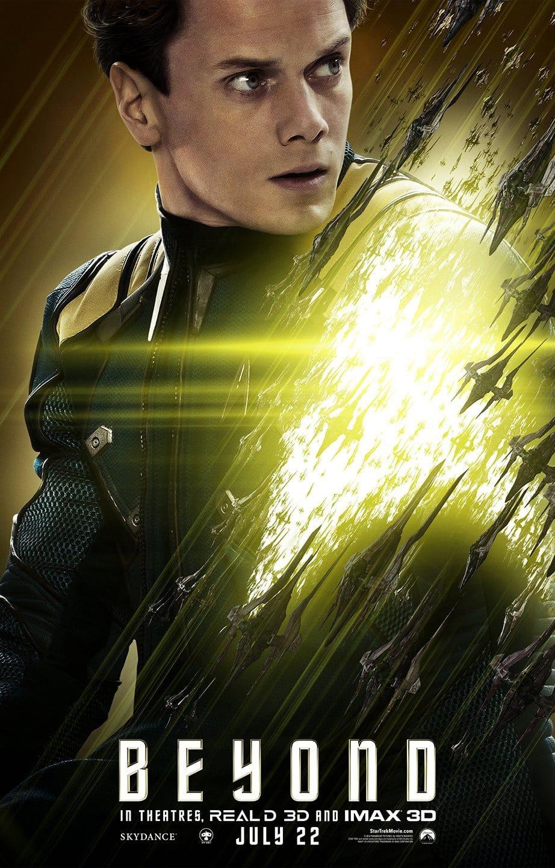 star trek beyond posters (4)