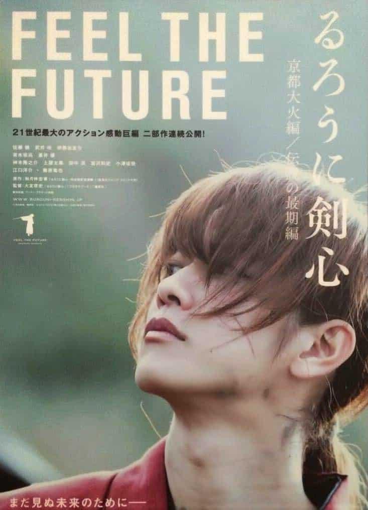 tmp_live-action-Rurouni-Kenshin-movie-poster-03-226139232