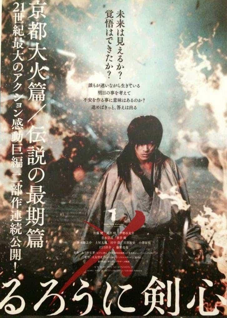 tmp_live-action-Rurouni-Kenshin-movie-poster-04396920114