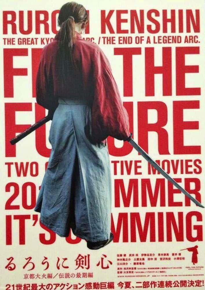 tmp_live-action-Rurouni-Kenshin-movie-poster-07736836077