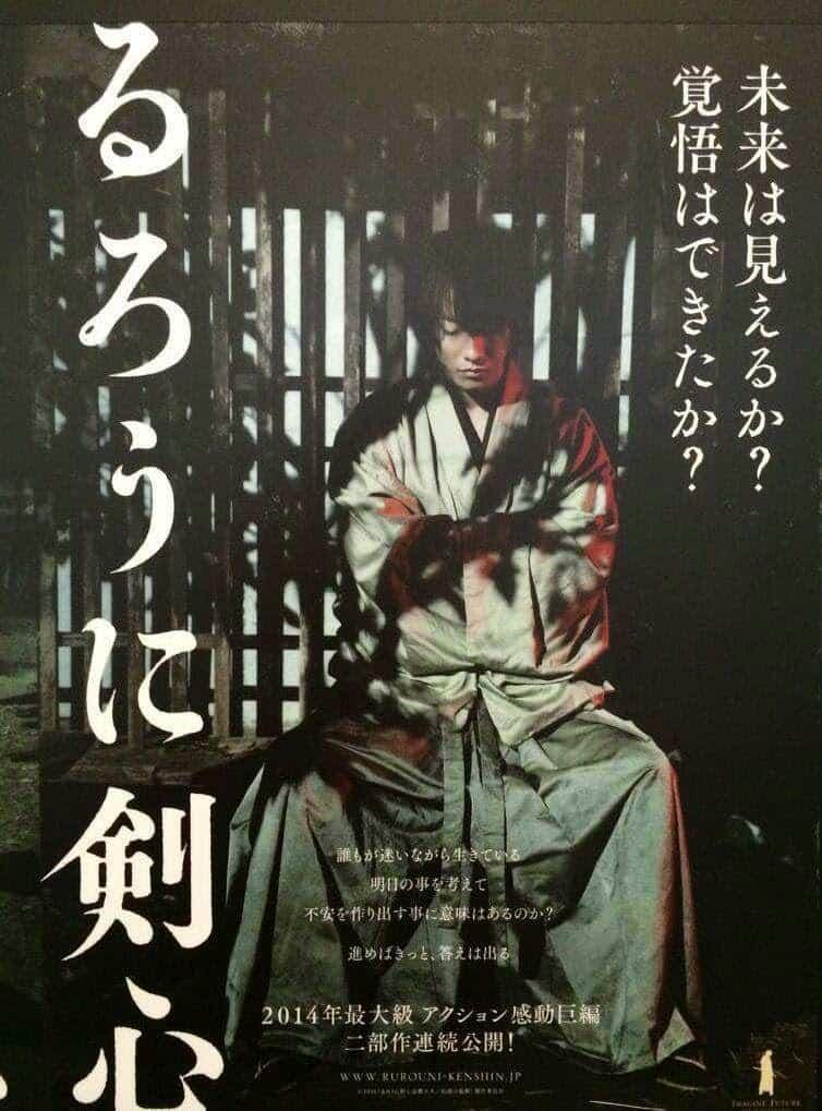 tmp_live-action-Rurouni-Kenshin-movie-poster-102015480362