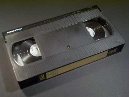 El formato VHS